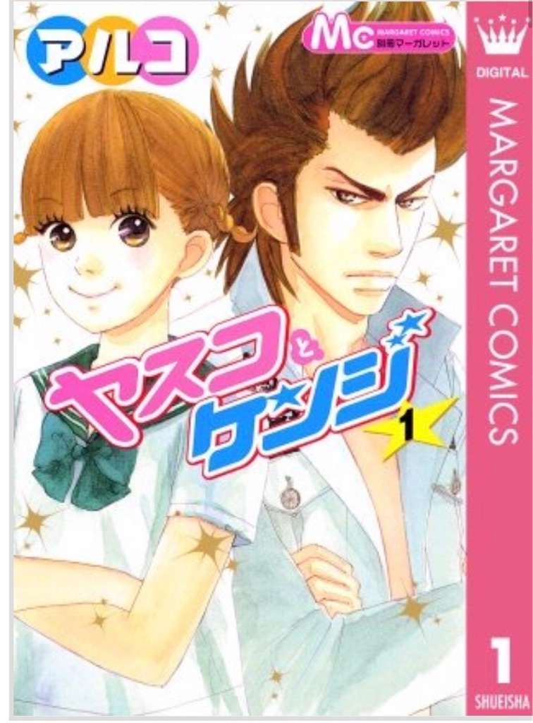 f:id:Maple_Tsugumi:20200519173849j:image
