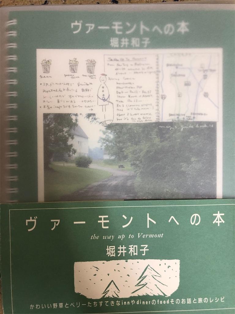 f:id:Maple_Tsugumi:20200525152054j:image