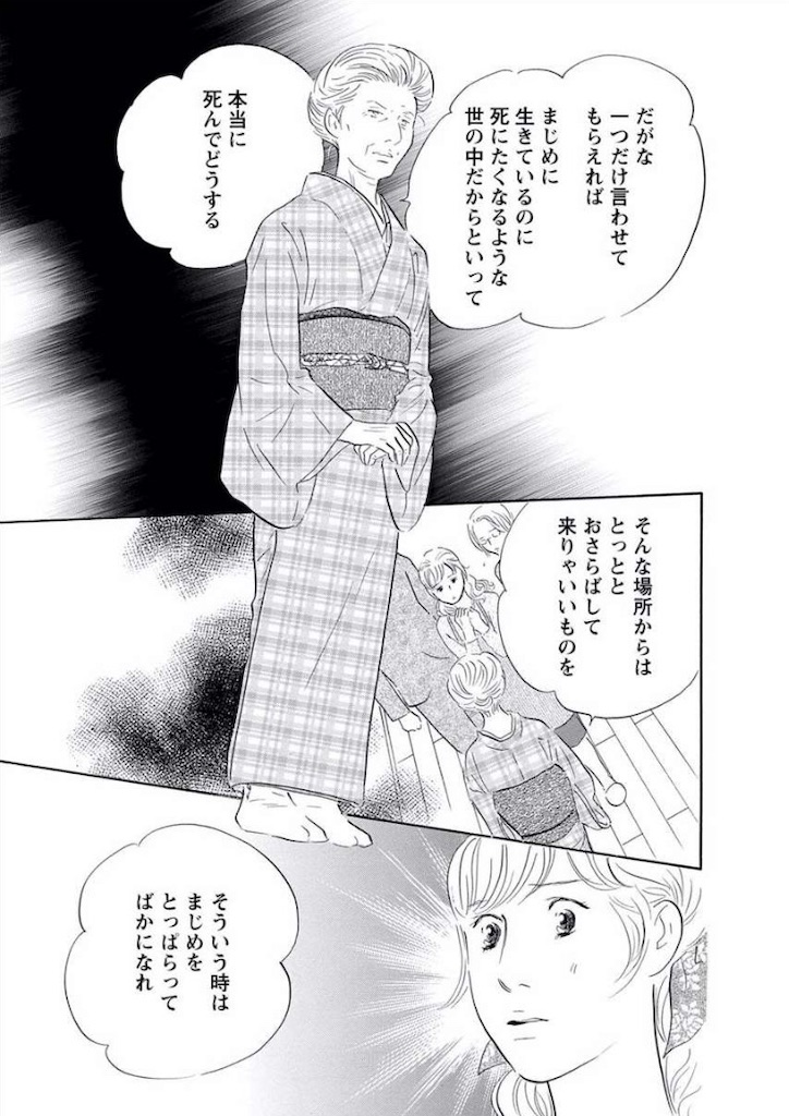 f:id:Maple_Tsugumi:20200605184433j:image