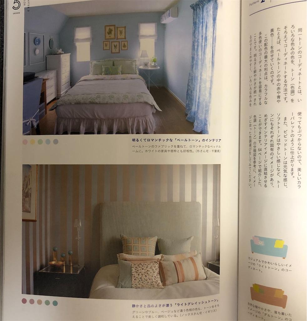 f:id:Maple_Tsugumi:20200621211508j:image