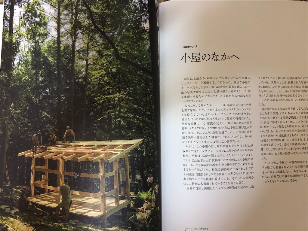 f:id:Maple_Tsugumi:20200701001318j:image