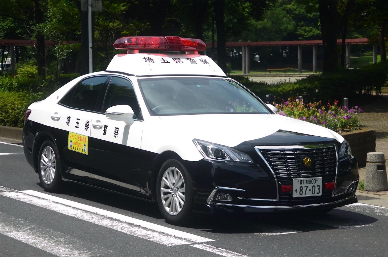 埼玉県警 210系クラウンパトカー...