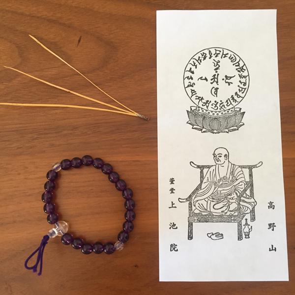 松の葉とお札と数珠