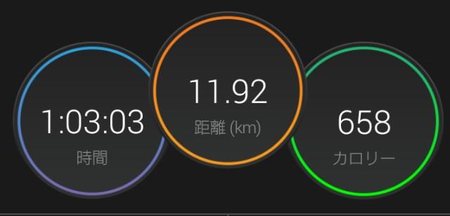 f:id:Mar_kun:20181216202608j:image