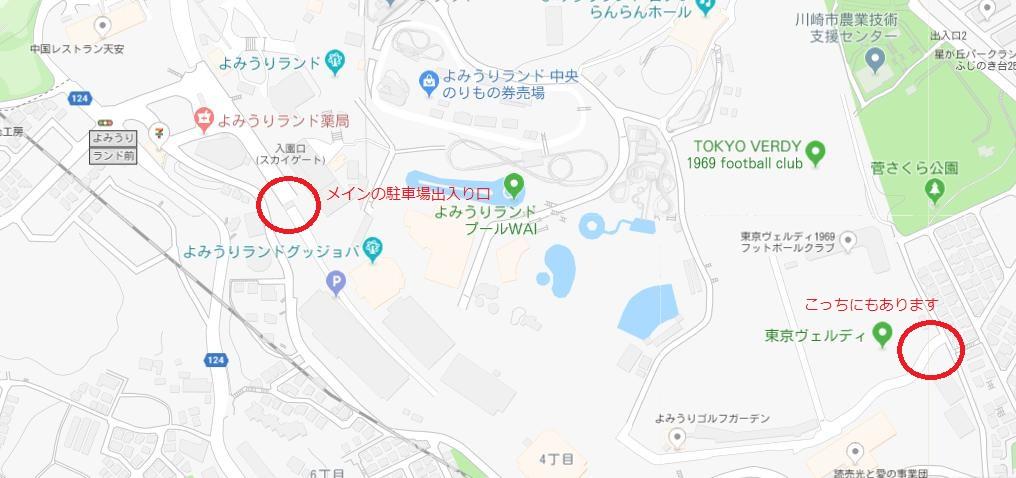 f:id:Mar_kun:20181226165546j:plain