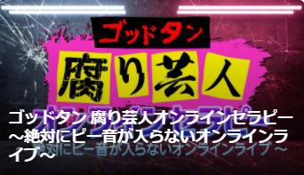 f:id:Marichan:20210216020023p:plain