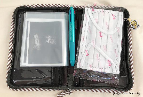 母子手帳ケースの写真