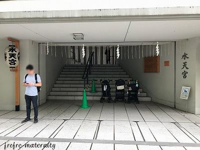 水天宮の入口の写真