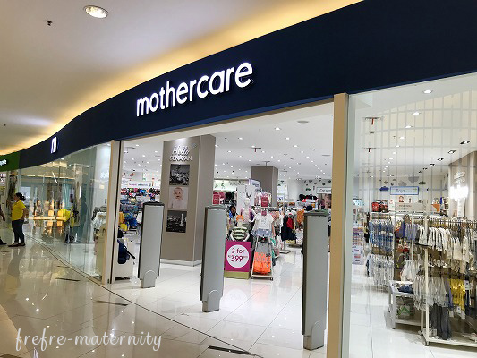 Mothercare店頭の写真