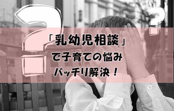 f:id:Mariko154:20190112164924j:plain