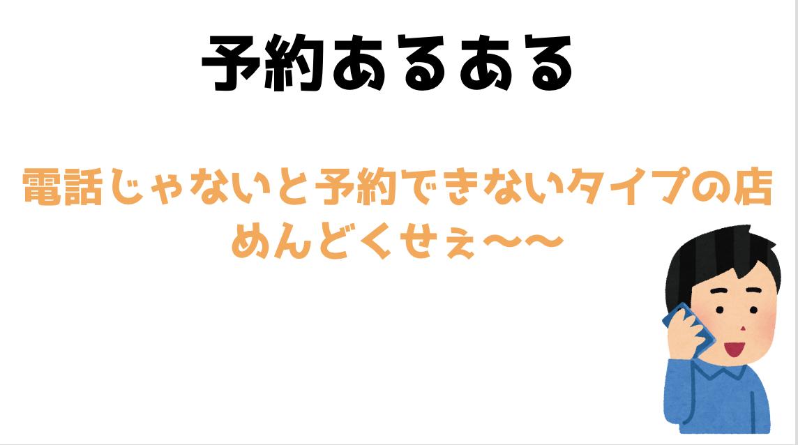 f:id:Marimofmof:20200211215400p:plain