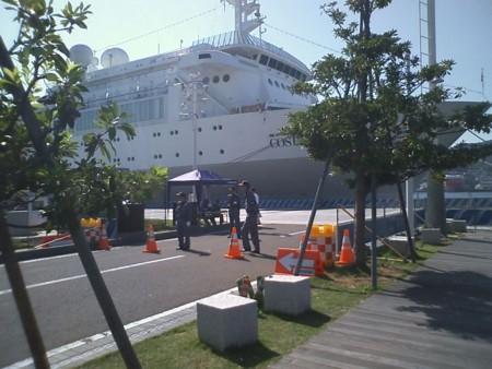 f:id:Marine-Blue:20081015131712j:image