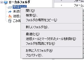 20091104164445