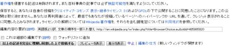 f:id:Marine-Blue:20120801215746p:image:w500