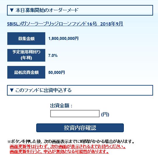 f:id:Marskoin:20180912210252p:plain