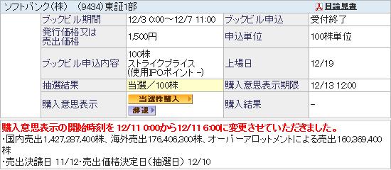 f:id:Marskoin:20181211204640p:plain