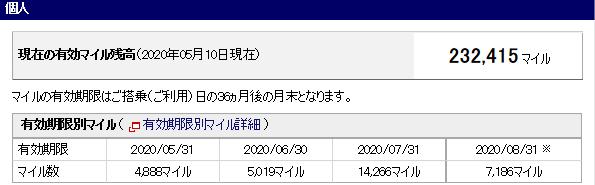f:id:Marskoin:20200510204336p:plain