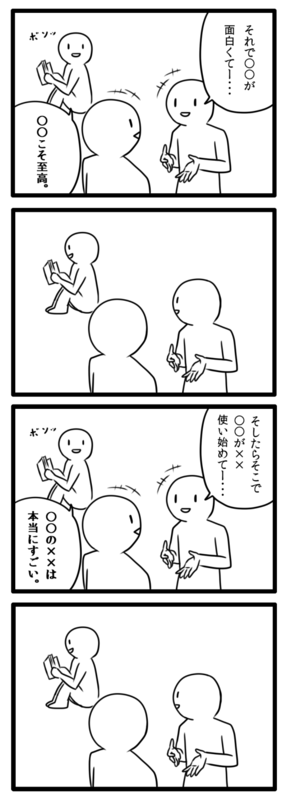20121103221436
