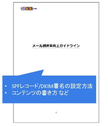 f:id:MasaKu:20190715225652p:plain