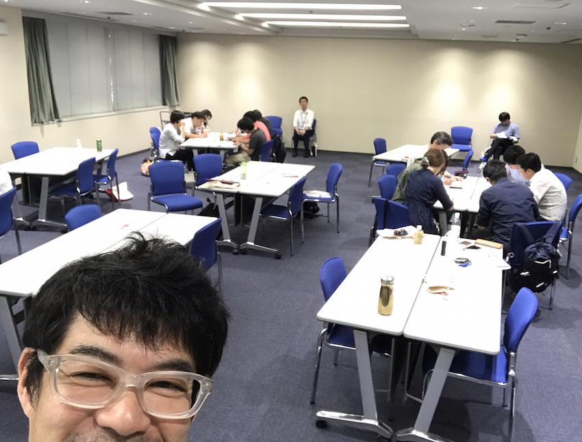 f:id:Masa_Kawamukai:20190802092132j:plain