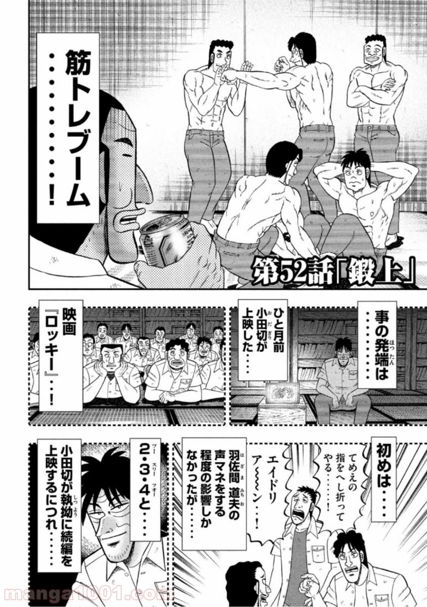 f:id:Masa_Mikaduki:20210208062723j:plain