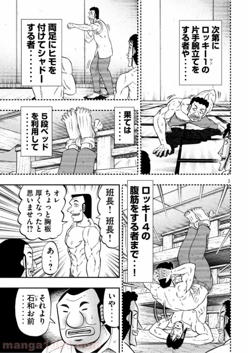 f:id:Masa_Mikaduki:20210208062820j:plain