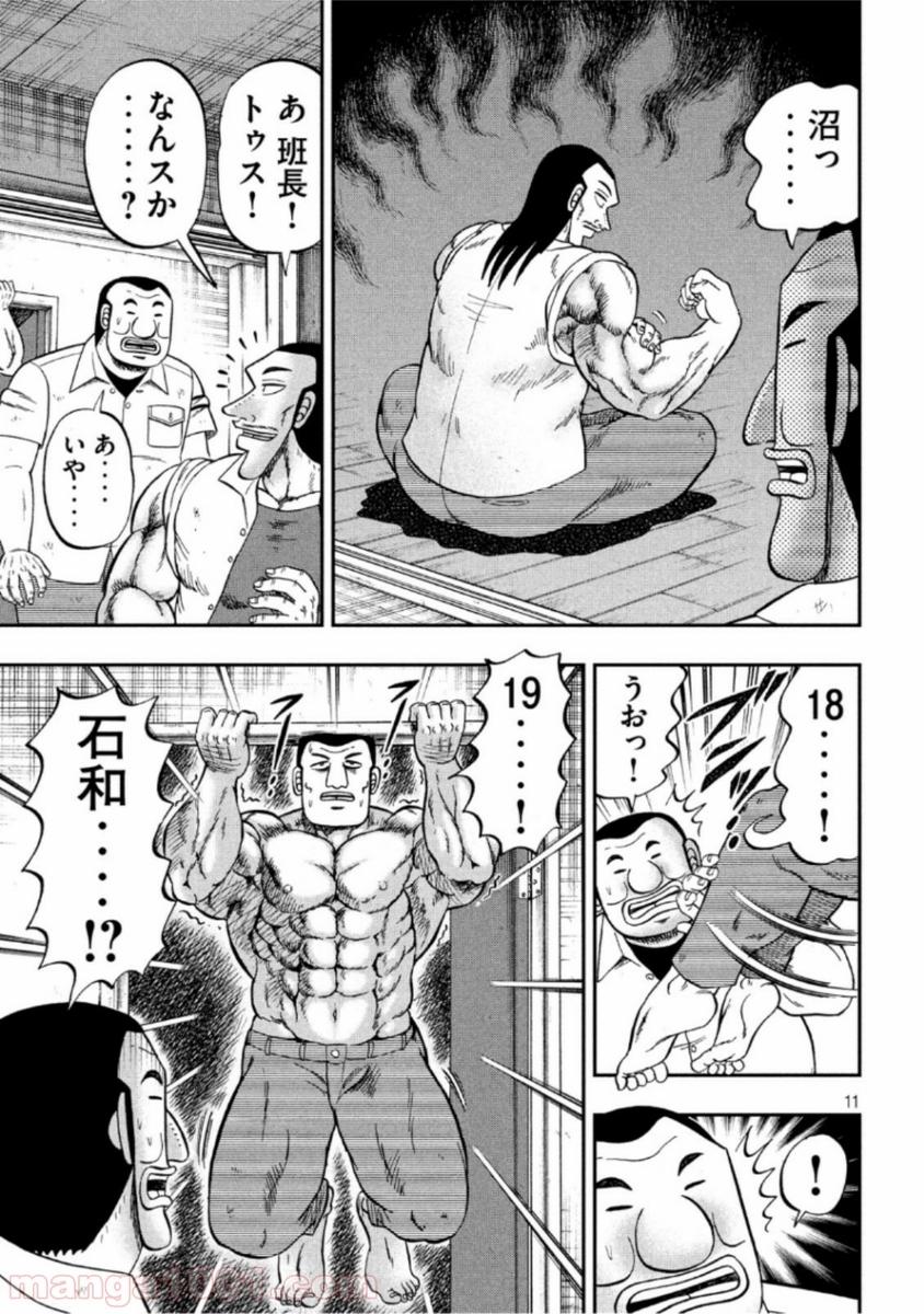 f:id:Masa_Mikaduki:20210208063039j:plain