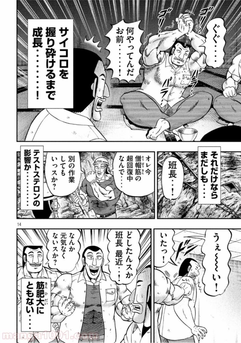 f:id:Masa_Mikaduki:20210208063302j:plain