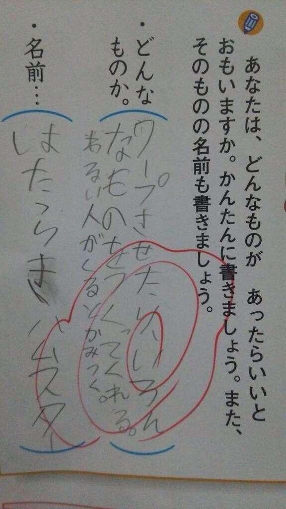 f:id:Masa_S:20170903191302j:plain