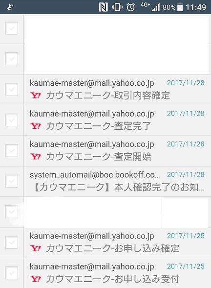 f:id:Masa_S:20171130200242j:plain