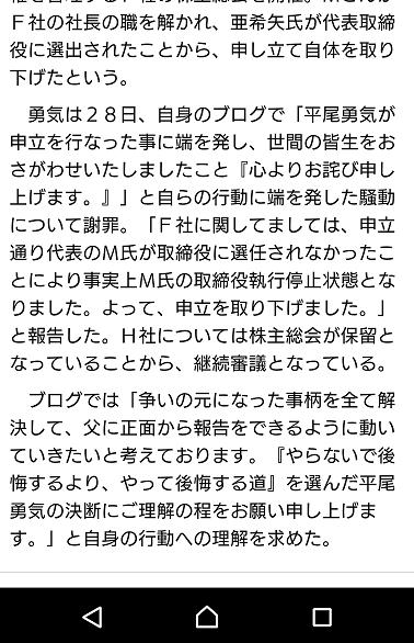 f:id:Masa_S:20181019171624p:plain