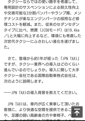 f:id:Masa_S:20181019172026p:plain
