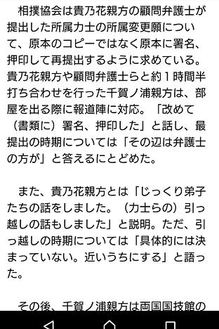 f:id:Masa_S:20181019172253p:plain