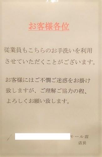 f:id:Masa_S:20181019174306j:plain