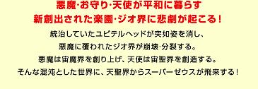 f:id:Masa_S:20181111104844p:plain