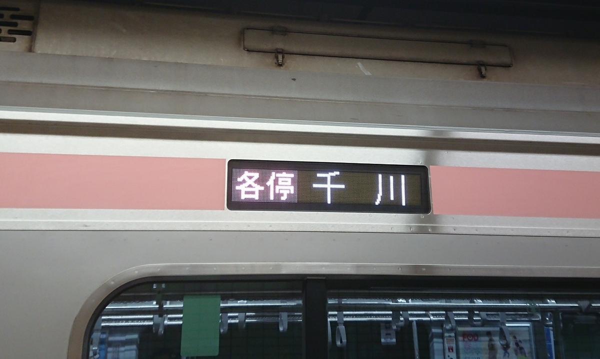 f:id:Masa_S:20190727124841j:plain
