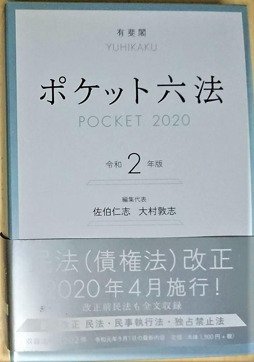 f:id:Masa_S:20191219211246j:plain