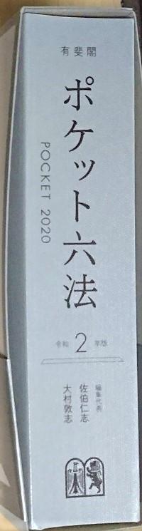 f:id:Masa_S:20191219211307j:plain