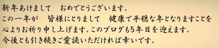 f:id:Masa_S:20191222170719j:plain