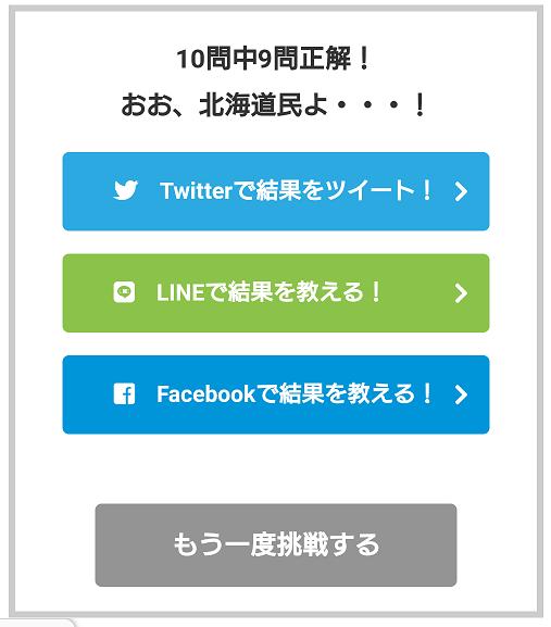 f:id:Masa_S:20200512170811p:plain
