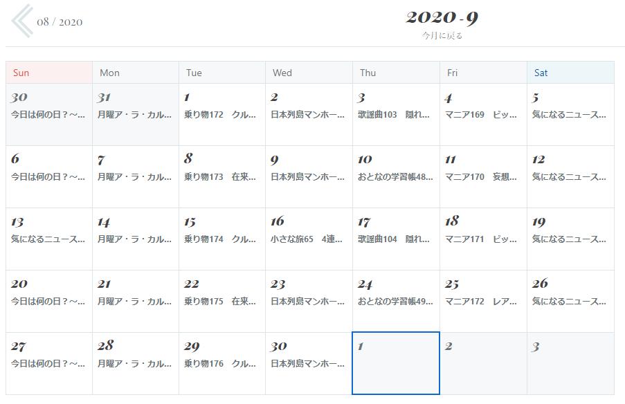 f:id:Masa_S:20201001061920p:plain