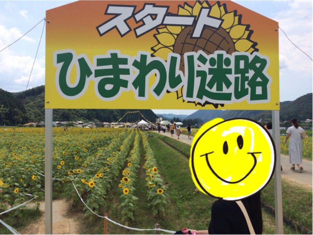 f:id:Masae_t:20160806135909j:image