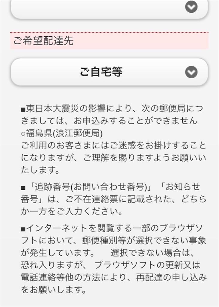 f:id:Masae_t:20170709094322j:image