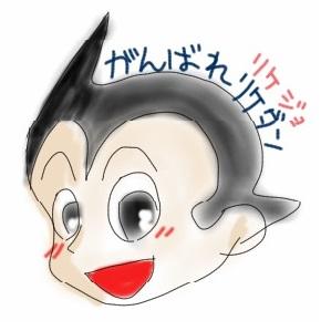 f:id:Masahiro-Sato:20180404232310j:plain