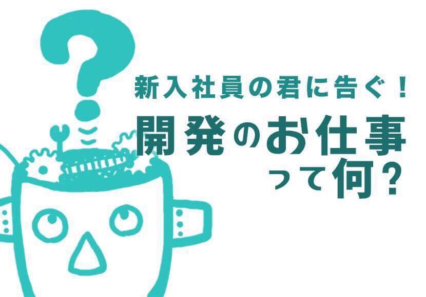 f:id:Masahiro-Sato:20180523205035j:plain