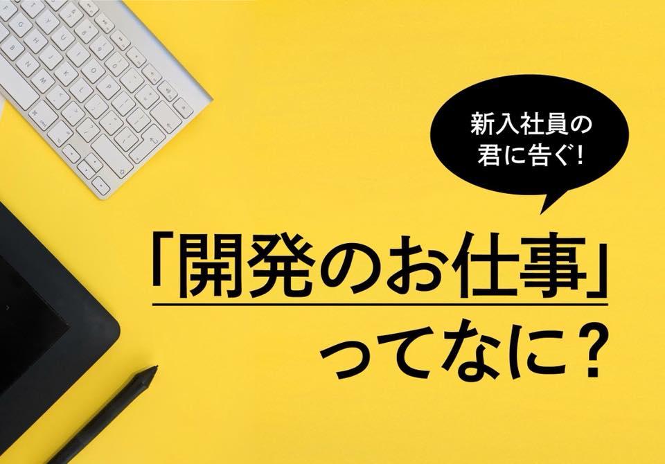 f:id:Masahiro-Sato:20180523205042j:plain