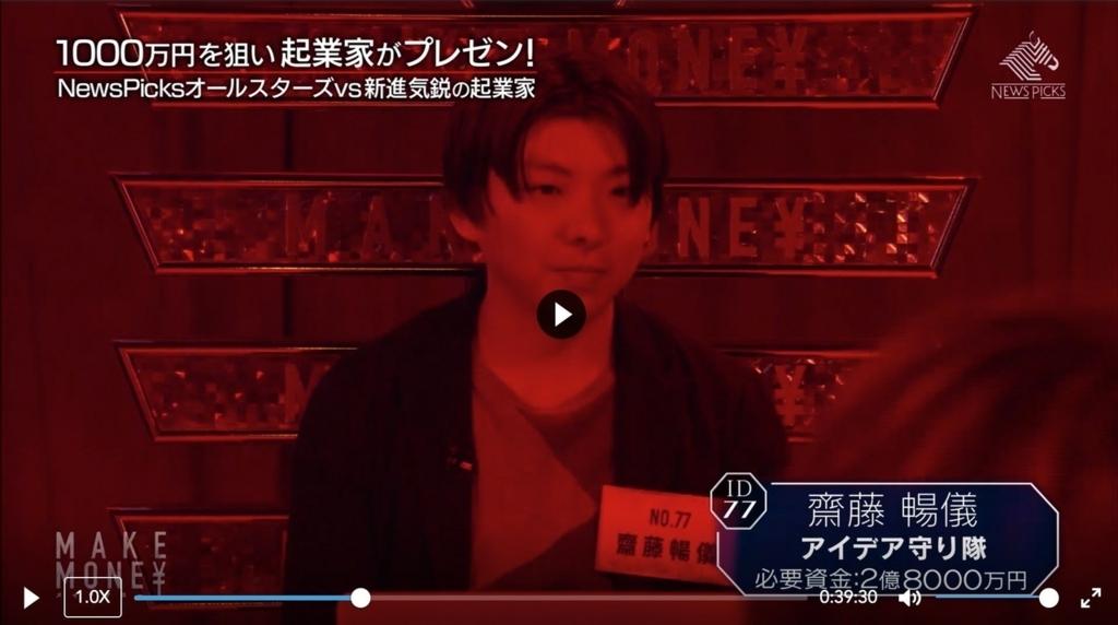 f:id:Masahiro-Sato:20180524003933j:plain