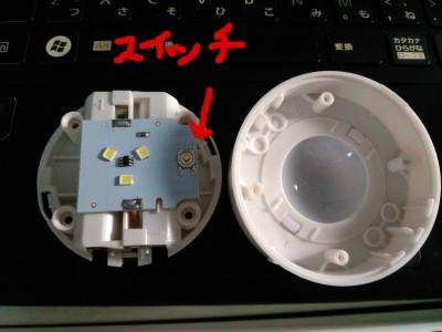 f:id:Masahiro-Sato:20180625021936j:plain