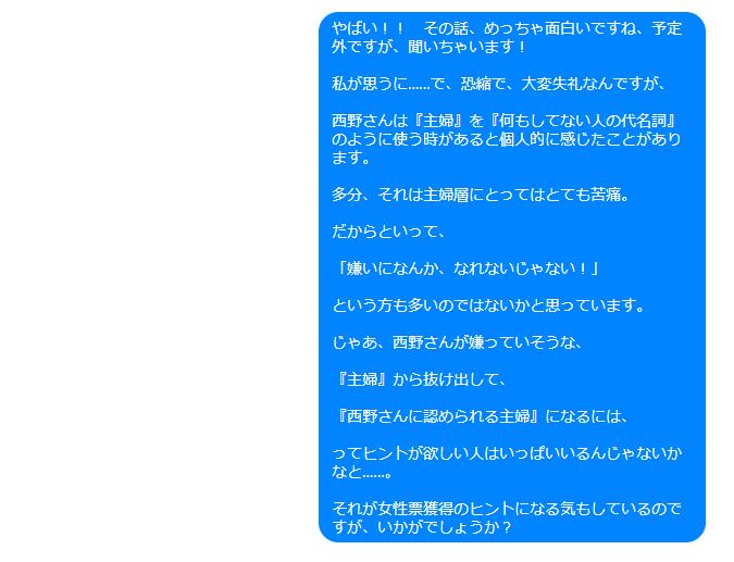 f:id:Masahiro-Sato:20180925014116p:plain