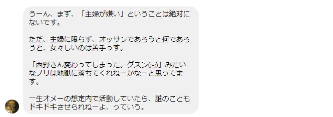 f:id:Masahiro-Sato:20180925014118p:plain